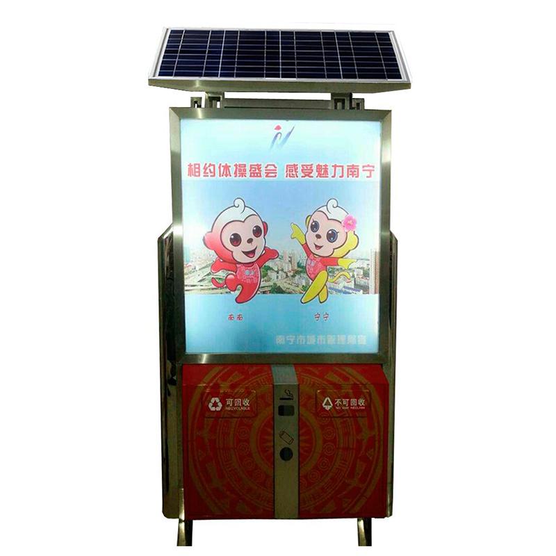 Solar advertising bin