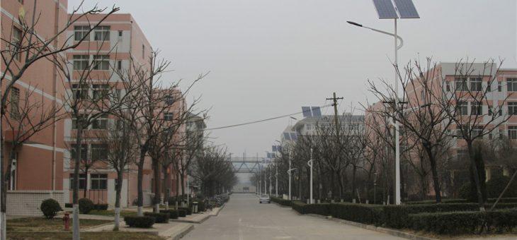 150 watt solar led street light in Weinan